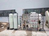 供應寧波純水設備|寧波反滲透水處理設備淨水機