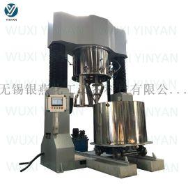 高粘度混合设备 高粘度搅拌设备 行星混合设备