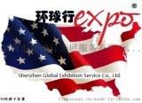 2020年美国芝加哥国际家庭用品展览会IHA
