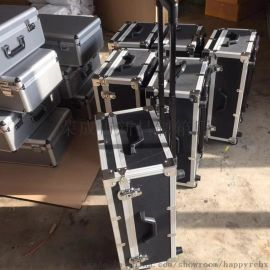 新昌铝箱专业订做铝箱航空箱工具箱