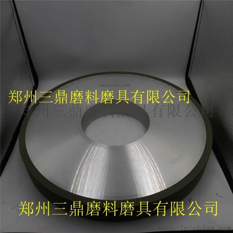 大水磨砂轮树脂CBN砂轮耐热钢粗磨砂轮外圆磨砂轮