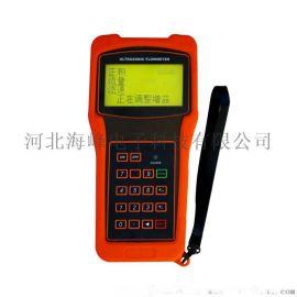 **手持式TDS-100H-B蓝色超声波流量计