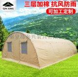 外贸出口帐篷 拱形帐篷  户外帐篷 救灾帐篷