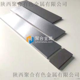 钨板磨光钨板耐高温钨板 W1耐高温钨板