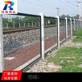 太原铁路防护栅栏8001 铁路线路防护栅栏现货