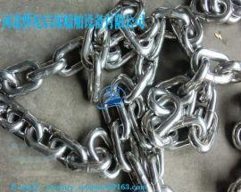 不锈钢链条,船用不锈钢锚链