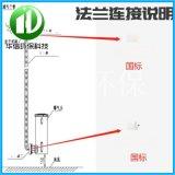 旋流曝气器可提升式曝气厂家管式曝气器曝气桶新型曝气