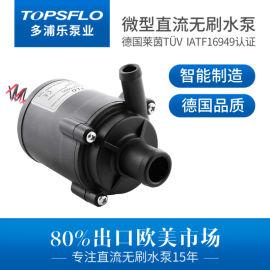 12v24V无刷离心泵热水循环水泵微型直流水泵