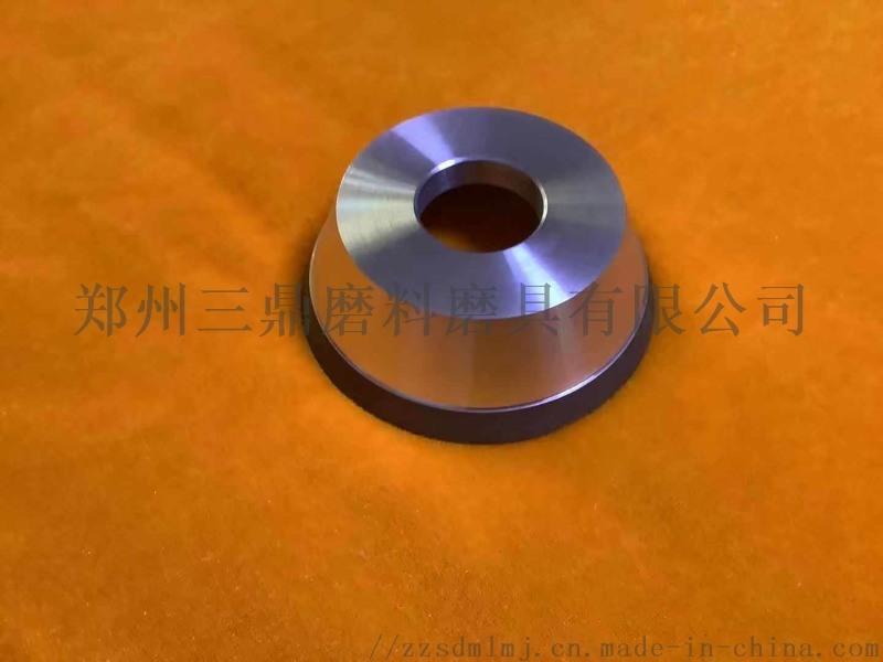 瓦尔特五轴联动磨床专用树脂CBN砂轮高速钢抛光砂轮