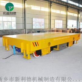 电动四轮车 平板 磁力耦合卷筒式供电轨道车