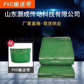 PVC轻型绿色无缝环形输送带流水线传输工业皮带