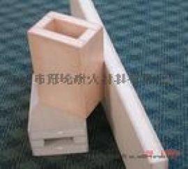 玻镁风管 专用氧化镁