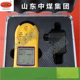 一氧化碳检测仪是矿井坑道中重要的检测仪器