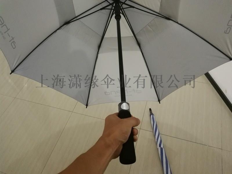 上海礼品伞定制商务直杆高尔夫雨伞印字批发外贸伞单