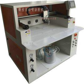 ZG-0806PFT自动涂胶机