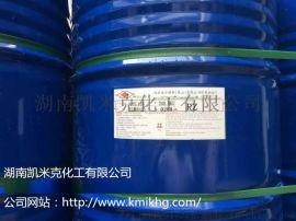 湖南怀化供应环氧树脂128 双酚A型 粘度适中