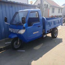 工地运输拉砖三轮车/液压自卸电启动三轮车