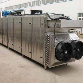 多层烘干机 5层连续隧道式烘干机