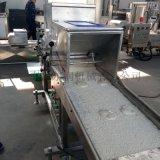 全自动裹糠机,自动化裹糠机  果蔬肉类裹糠机