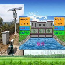 海河 HHKZ太阳能闸门控制系统远程控制系统