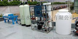 太原废水处理设备|化工产品清洗设备