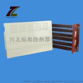 钢制高频焊翅片管暖气片 工程  暖气片