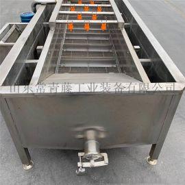 筛板式气泡清洗机 多功能清洗流水线