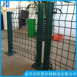 河北厂家生产 **圈地双边丝护栏防护网 双边丝绿化带围栏   专业设计施工-安平县浩晨丝网制造有限公司