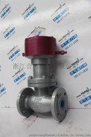 供应液化气专用阀门QDQ421F