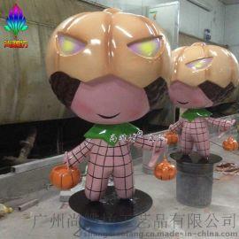 万圣节主题卡通人物雕塑 南瓜小女孩卡通玻璃钢卡通场景制作装饰
