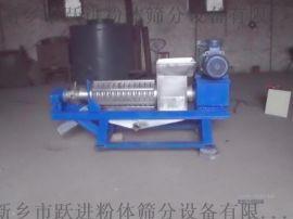 厂家供应不锈钢水果连续压榨机260型桑葚压榨机