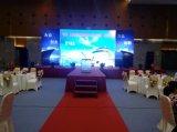 北京各地区演出灯光音响LED大屏租赁