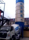 罐車8立方鄭州億立實業有限公司製造,品牌:億立8方混凝土攪拌運輸車
