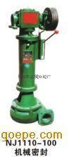 供应机带立式吸砂泵15KW 吸沙泵抽沙泵·