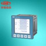 许继信息PUMG305三相多功能智能电能表