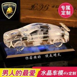 水晶车模兰博基尼生日创意礼品 汽车香水摆件 水晶车模型香水座男