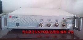 供应无线通信企业专用IQ2011无线综测仪