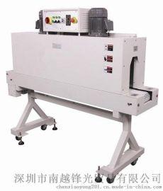 SM-1230标签收缩机