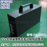 12V120ah锂电池大容量锂电瓶动力聚合物锂电池氙气灯逆变器电源