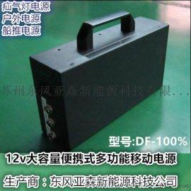 12V120ah**电池大容量**电瓶动力聚合物**电池氙气灯逆变器电源