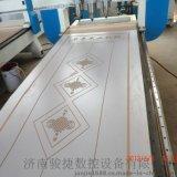 厂家直销三工序自动换刀雕刻机 木工雕刻机 实木浮雕机