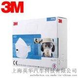 3M 9332 FFP3 折叠式防护口罩零售特价
