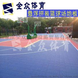 幼儿园拼装地板|悬浮式拼装地板|篮球场地板