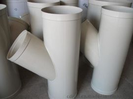 厂家供应 四川PP管件、PP法兰、PP西南异形型风管、异形型三通