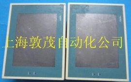 台湾原装触摸屏Pws3760