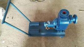 陕西供应25CYZ-27自吸式离心泵