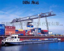 供应东莞佛山至埃及 亚历山大ALEXANDRIA 出口贸易 出口集装箱整柜 国际**