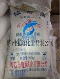 供應造紙、淨水,並用作媒染劑、鞣革劑、醫藥收斂劑、木材防腐劑、泡沫滅火劑硫酸鋁