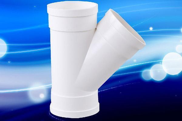 嶗山管業高質量PVC排水管
