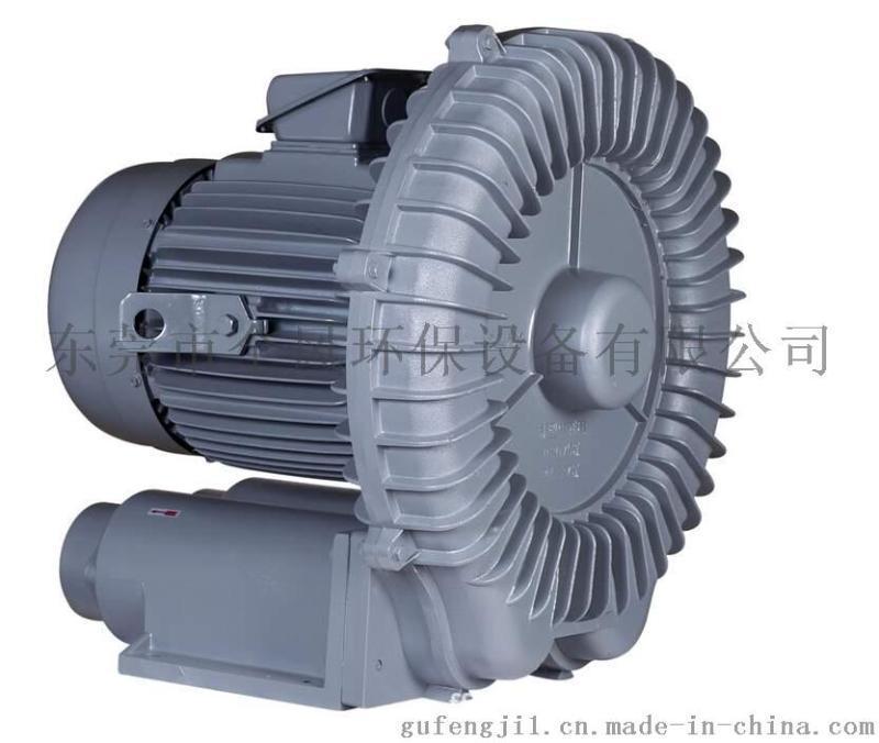哪种规格的高压鼓风机用在PCB线路板设备上比较可靠